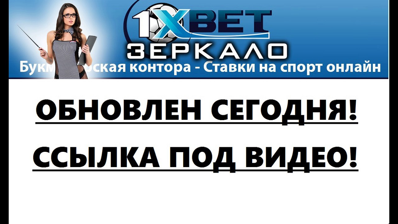 Промокод 1xbet uefa - Прогнозы на спорт - БАСКЕТБОЛ