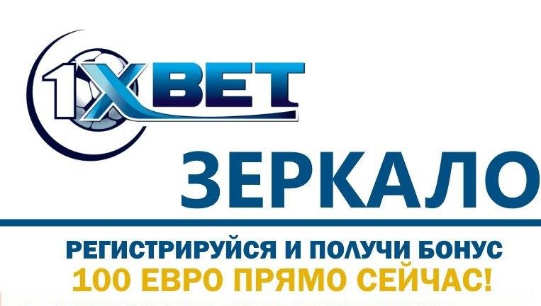 Tennisi com букмекерская контора зеркало — Vsebet